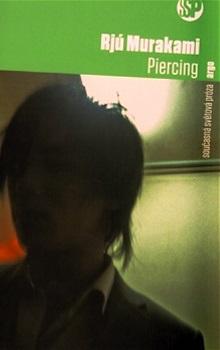 rju-piercing
